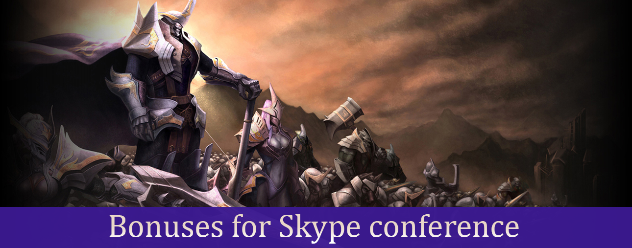 Bonuses for Skype Conference - Events - MUX Global Community